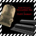 Plume-keyboard-bundle-gold