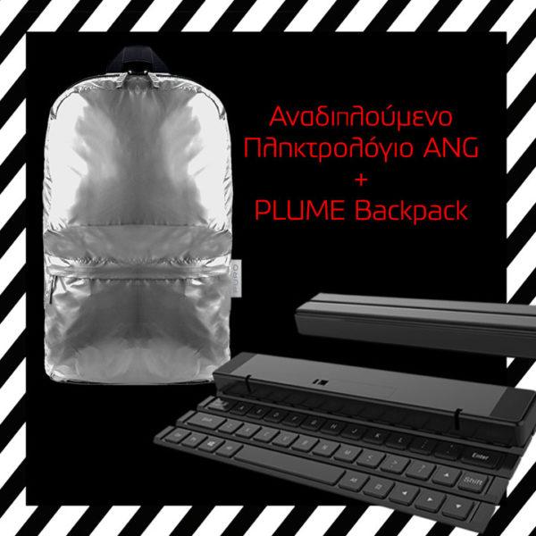 Plume-keyboard-bundle-silver