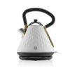 Swan 1.7 Litre Pyramid Kettle - Άσπρο - - ST14084BLKN
