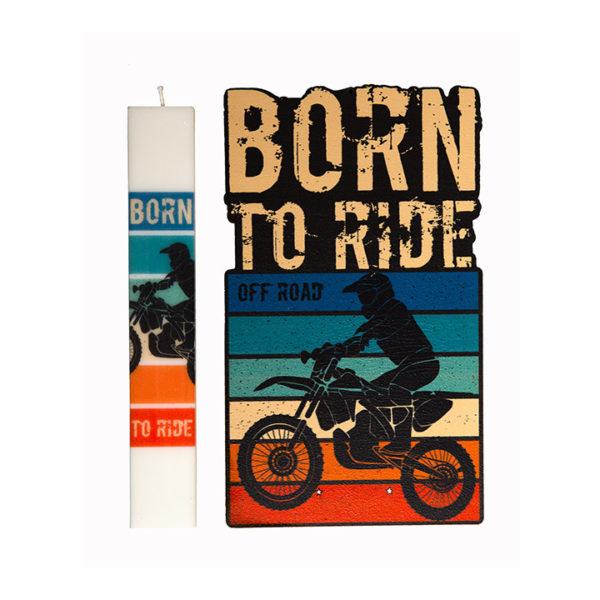 Σετ Λαμπάδα Με Kαδράκι Born To Ride