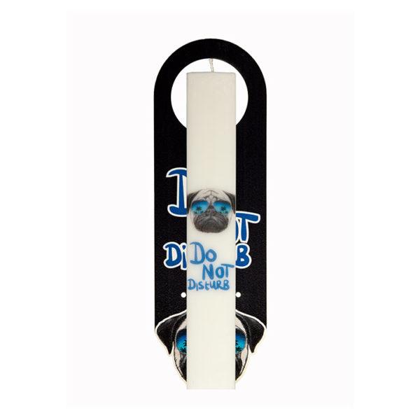 Σετ Λαμπάδα Με κρεμαστό πόρτας Bulldog