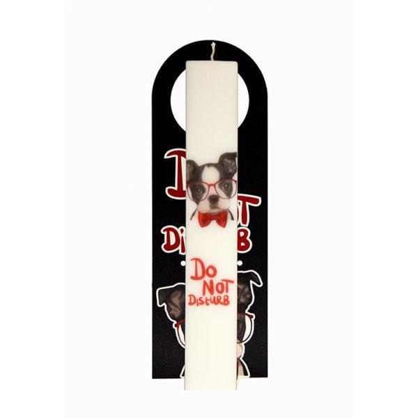 Σετ Λαμπάδα Με κρεμαστό πόρτας Cute Dog