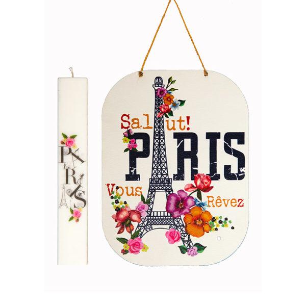 Σετ Λαμπάδα Με Kαδράκι Paris