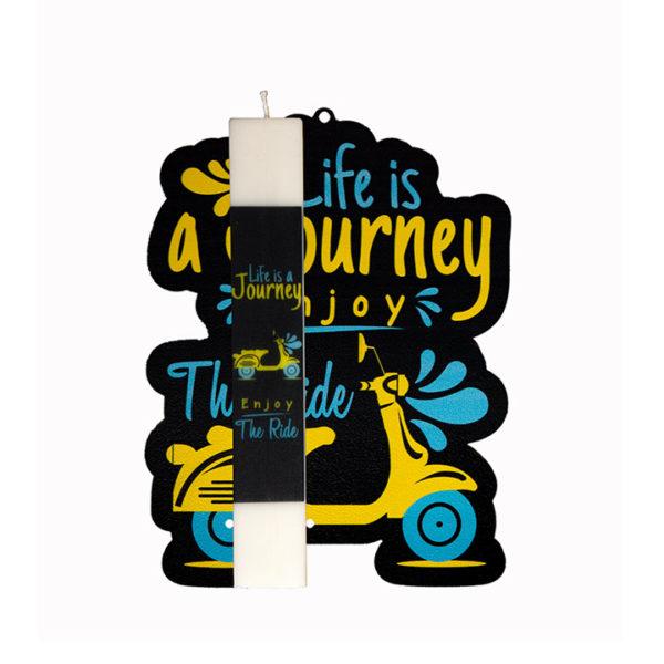 Σετ Λαμπάδα Με Kαδράκι Life Is A Journey