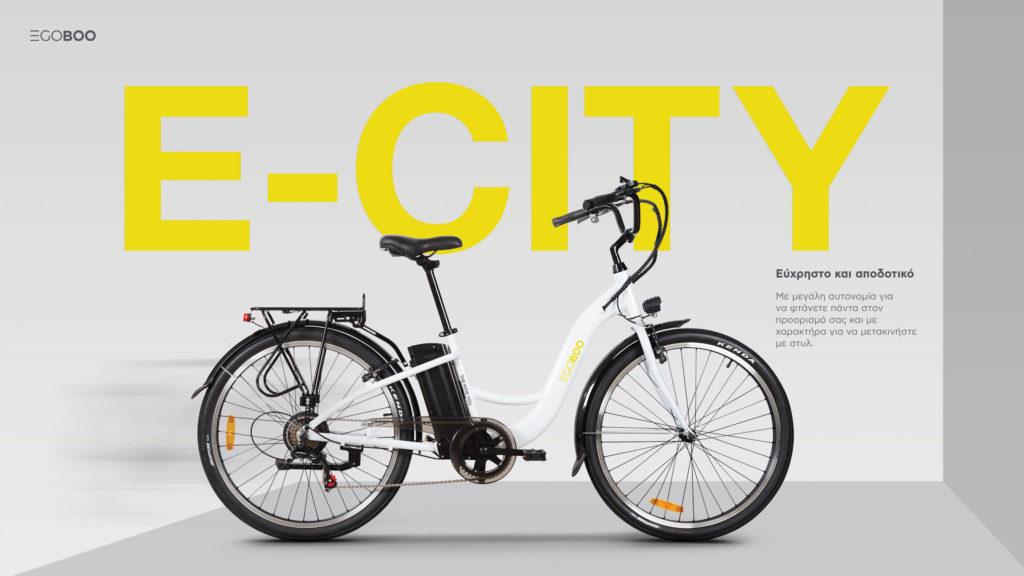 EGOBOO E-Bike E-City - Μαύρο - - MB6-BLACK