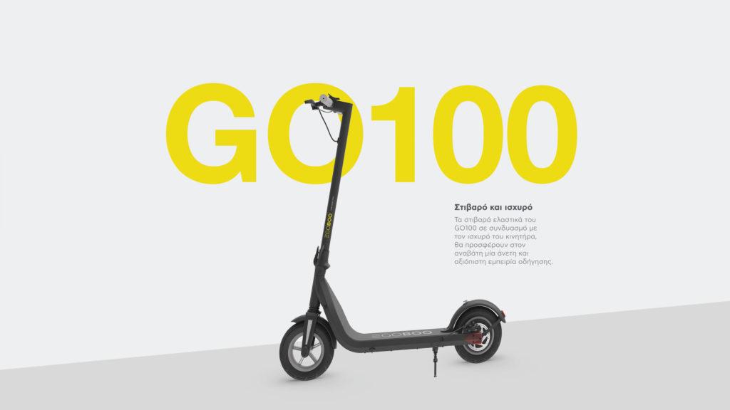 EGOBOO Ε-Scooter Go 100 - Μαύρο - - E10-BLACK
