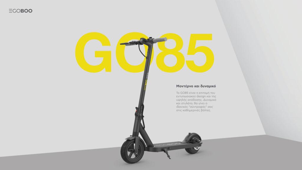 EGOBOO Ε-Scooter Go 85 - Μαύρο - - E801-BLACK